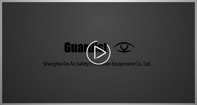 专业从事安全防护设备